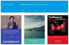 新乡网站设计如何能迅速提升网页的美观程度?