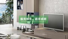 家居建材类网站