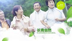 营养健康类网站